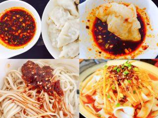 辣椒油/油泼辣子,沾饺子,拌面,拌凉菜等都是非常不错的哦