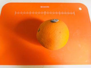 切橙子,如图