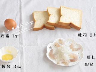海鲜吐司卷,食材:吐司 3片,鸡蛋 1个,虾仁 5个,银鱼 30克,沙拉酱 8克