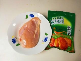 香甜白芝麻牙签肉,准备好鸡脯肉和香甜烤肉料