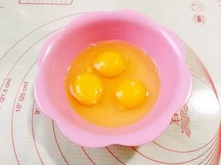 鱼香鸡蛋,鸡蛋破壳入碗