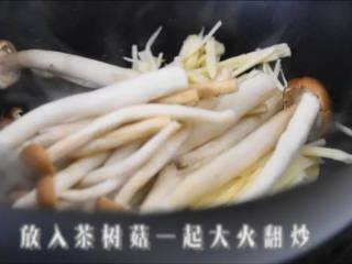 这道推荐给你,简单快捷,好吃的让你忘不了,放入茶树菇一起大火翻炒。