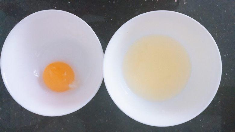 宝宝版午餐肉,一个<a style='color:red;display:inline-block;' href='/shicai/ 9'>鸡蛋</a>将蛋黄和蛋清分离
