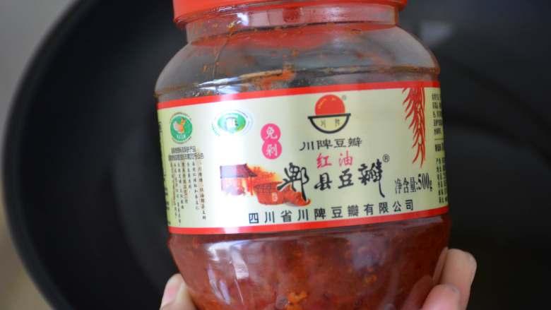 香辣羊蝎子,准备好<a style='color:red;display:inline-block;' href='/shicai/ 46964'>郫县豆瓣酱</a>。