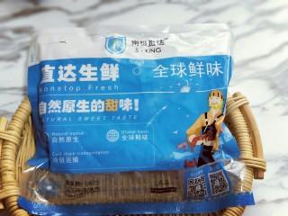 #辅食计划#蒸出来的虾肉鸡蛋卷,京东买的磷虾肉,特别方便。