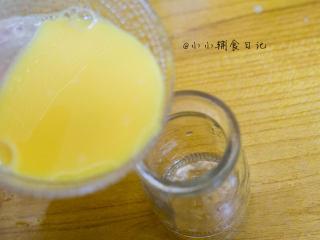 辅食8m+ 蛋黄蒸蛋 教你如何做出如布丁般的蒸蛋,倒入布丁瓶里静置15分钟,目的是为了让蛋液里的泡泡去掉,用勺子把蛋液的大泡都撇掉
