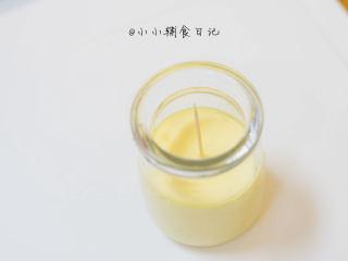 辅食8m+ 蛋黄蒸蛋 教你如何做出如布丁般的蒸蛋,用一根牙签插入 如果能够立住说明已经熟了