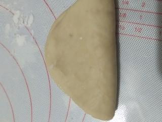 荷叶饼,对折。