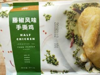 花雕酒焗藤椒手撕鸡,太阳谷藤椒风味手撕鸡一包。