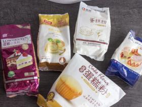 测评 | 家庭烘焙哪家面粉好?市面上最受欢迎的5款面粉全面深入测评