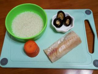 #宝宝辅食#鳕鱼胡萝卜香菇粥,2.备好所有食材