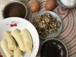 红糖香蕉核桃巧克力马芬,准备好所有食材