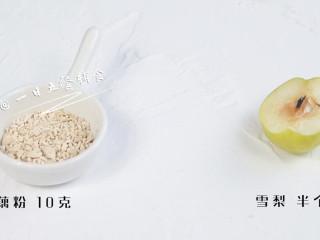 雪梨藕粉羹,食材:雪梨 半个,藕粉 10克