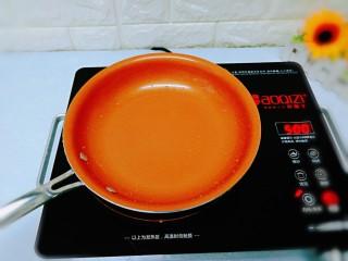 快手早餐+葱花鸡蛋饼,取一口陶瓷平底锅