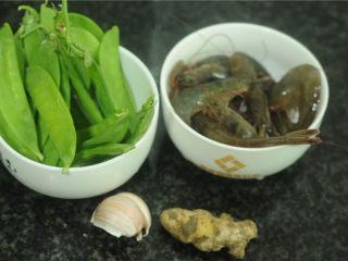 麦豆炒虾仁,食材准备好