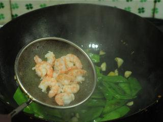 麦豆炒虾仁,加入虾仁,翻炒几下