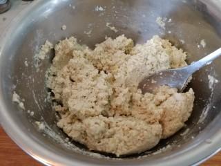 快手早餐&葱香豆腐鸡蛋饼,搅拌均匀(如图)