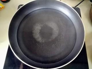荷兰豆焯木耳,锅烧热水