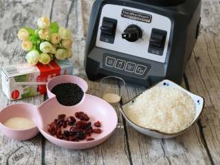 蔓越莓米糕,准备好食材;