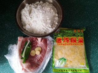酸菜猪肉饺子,备好食材