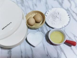 十分钟就出炉的快手早餐,比铜锣烧好吃,比松饼简单,营养还翻倍,准备食材,并称重~华夫饼机器。