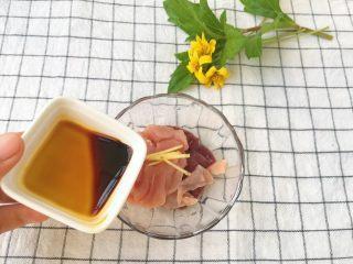 猪肝瘦肉圈圈面,倒入酱油