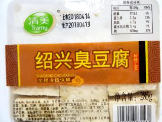 ~毛豆臭豆腐,准备臭豆腐一盒。
