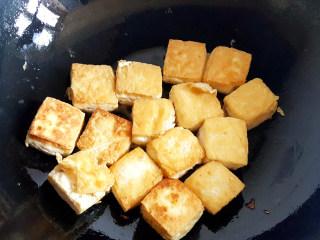 ~毛豆臭豆腐,稍微煎一煎。