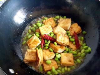 ~毛豆臭豆腐,放一点辣椒。