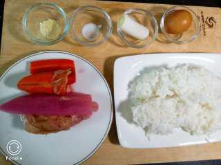 韩式泡菜炒饭,准备食材