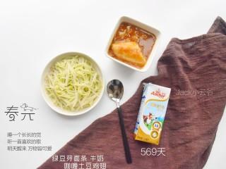 宝宝辅食-咖喱土豆鸡翅1Y+,加上我们的主食美美的一道餐就这样完成了