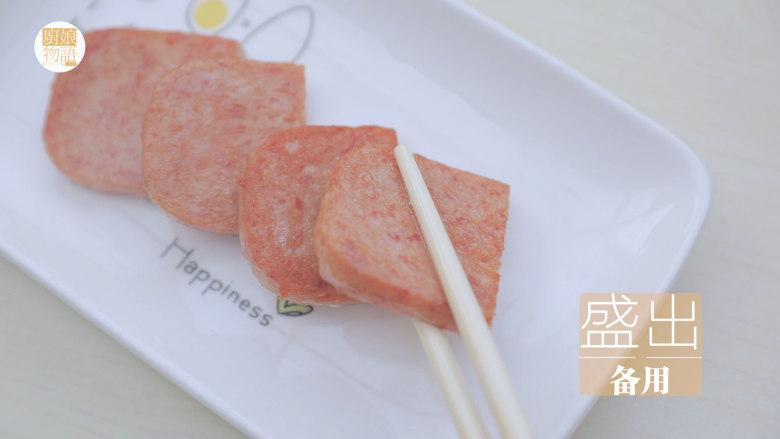 春の饭团的2+1种有爱做法「厨娘物语」,锅内倒入10ml食用油,放入午餐肉煎至两面金黄夹出备用。
