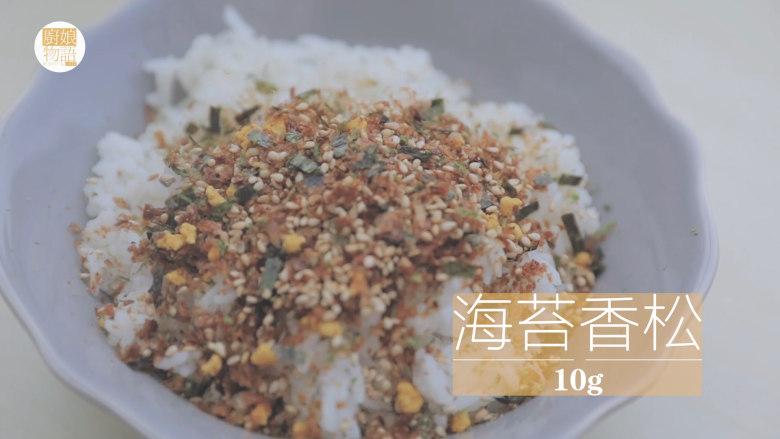 春の饭团的2+1种有爱做法「厨娘物语」,200克米饭加入10g海苔香松搅拌均匀。