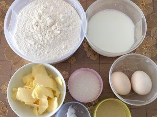 豆沙面包,所需材料分别有碗称好