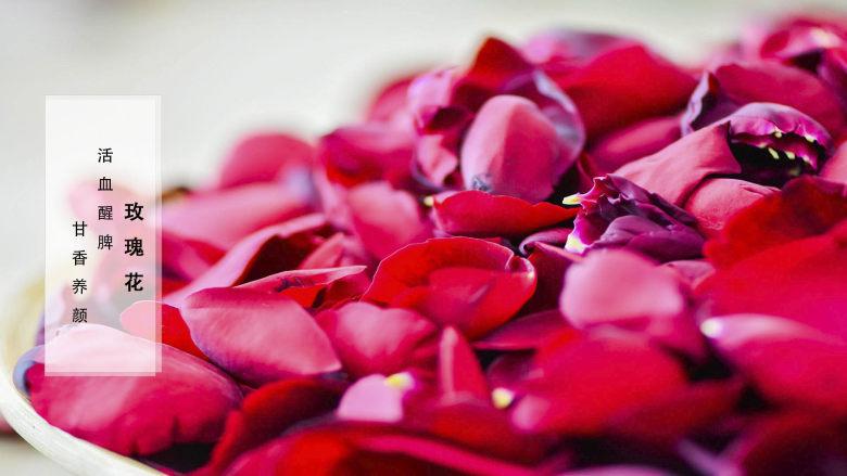 无硫熏,低温烘培,保留营养的玫瑰花