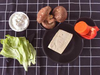 辅食12M➕:时蔬豆腐丸子,准备好所有材料