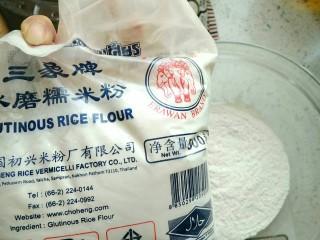 椰蓉裹艾草青团,称量好粉类食材,糯米粉我用的是三象,糯米粉中加入15-20g的细砂糖,混合均匀。