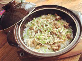 菌菇滑鸡煲仔饭