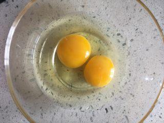 花蛤炖蛋,敲入
