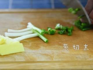谁说红绿搭配很俗?这样搭配永远不会out!,姜切片、葱白切段、葱切末、小米椒切碎备用。