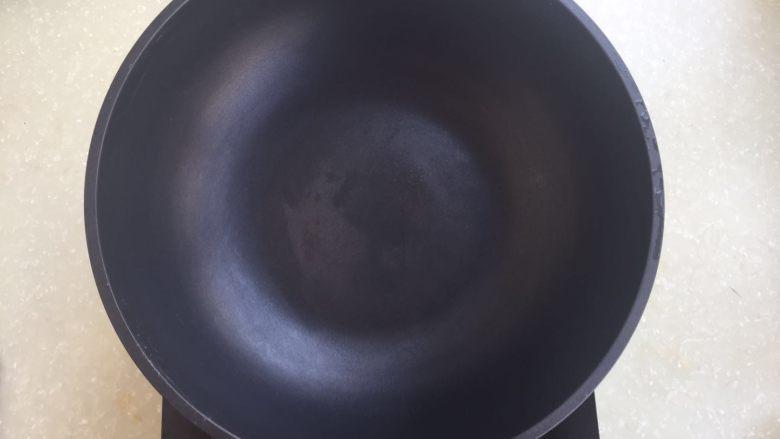 茄汁年糕,开始烹饪,请点中火