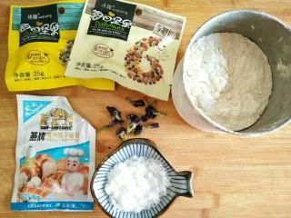 星空贝果(无黄油中式改良版),准备食材。