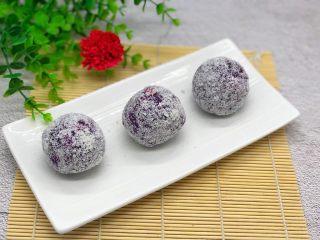 蔓越莓芝士紫薯球