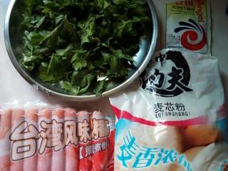 芹菜叶烤肠饼,准备食材