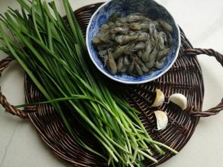 小白虾拌韭菜,准备虾,韭菜和大蒜。