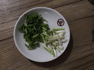 麻辣腊鱼,香葱摘洗干净后分别切段和葱花