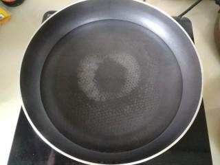 蒜蓉 荷兰豆,锅烧开水