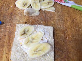 西多士,香蕉口味
