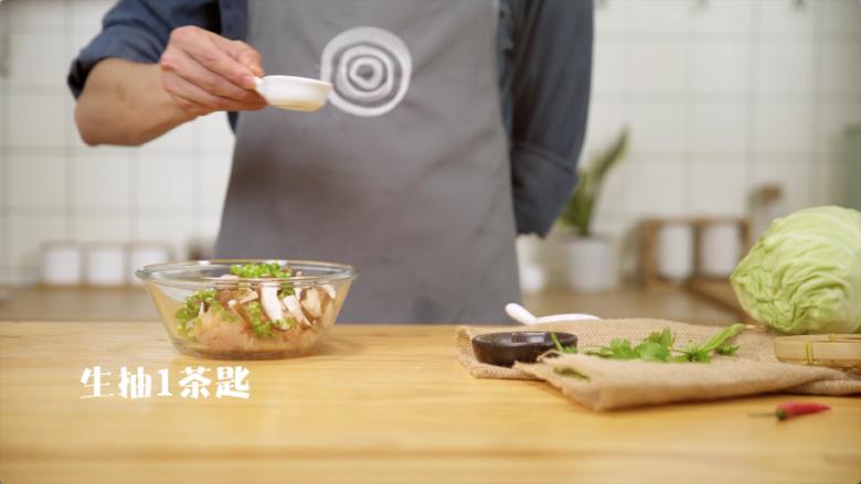 蔬菜鸡肉卷,加一茶勺生抽