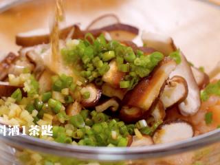 蔬菜鸡肉卷,一茶勺料酒